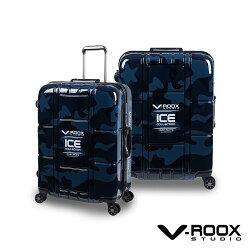 V-ROOX ICE 22吋 不敗迷彩時尚行李箱 硬殼鋁框旅行箱-迷彩藍