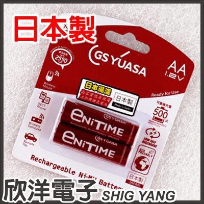 ※ 欣洋電子 ※ 日本湯淺 YUASA 3號 AA 2300mAh 低自放電鎳氫充電電池 2入 (GY-HAA2B)