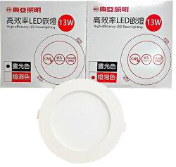 東亞★高效率 15公分崁燈 LED 13W 嵌燈 面板燈 全電壓 白光/黃光 內附快速接頭★永光照明TO-LDL156P-13%