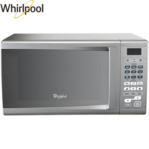 Whirlpool 惠而浦 WMWE300S 微電腦微波爐 30L (銀)