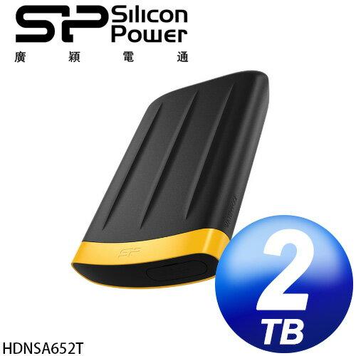 廣穎SiliconPowerArmorA652TBUSB3.02.5吋行動硬碟