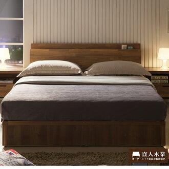 【日本直人木業】*日本收納美學房間組*集層木5尺雙人(床頭加床底兩件組)