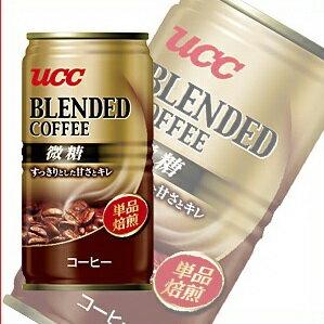 UCC焙煎微糖咖啡 185G | UCC 微糖コーヒー