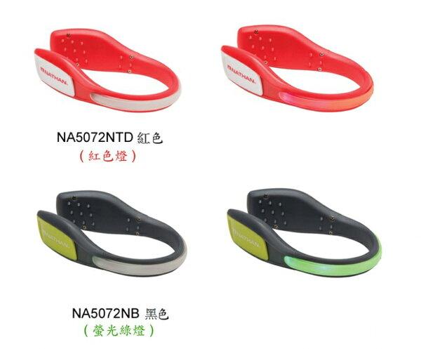 【露營趣】中和NATHANLightSpur防水LED鞋環警示燈自行車慢跑紅NA5072NTD綠NA5072NB