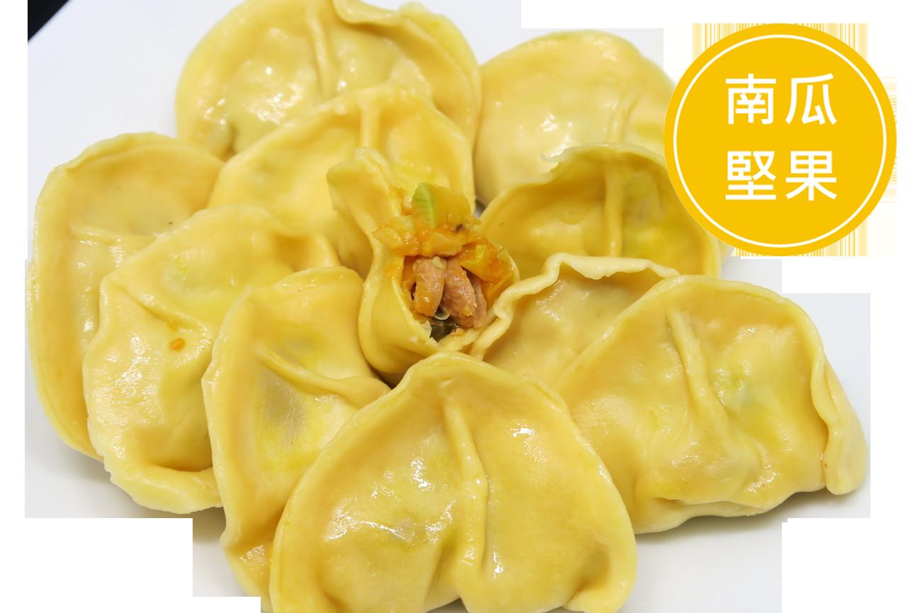 ^(純素食^)南瓜堅果餃^(30個 包^)