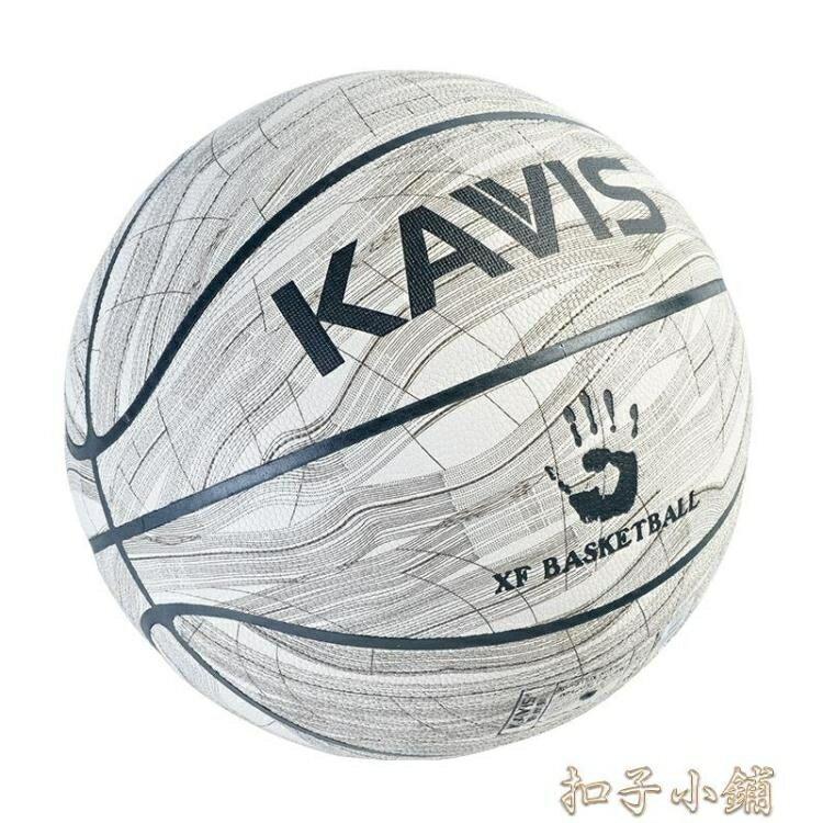 新款水泥耐磨籃球成人男女時尚經典手感好防滑7號籃球