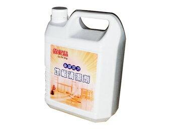 抗菌地板清潔劑1加侖