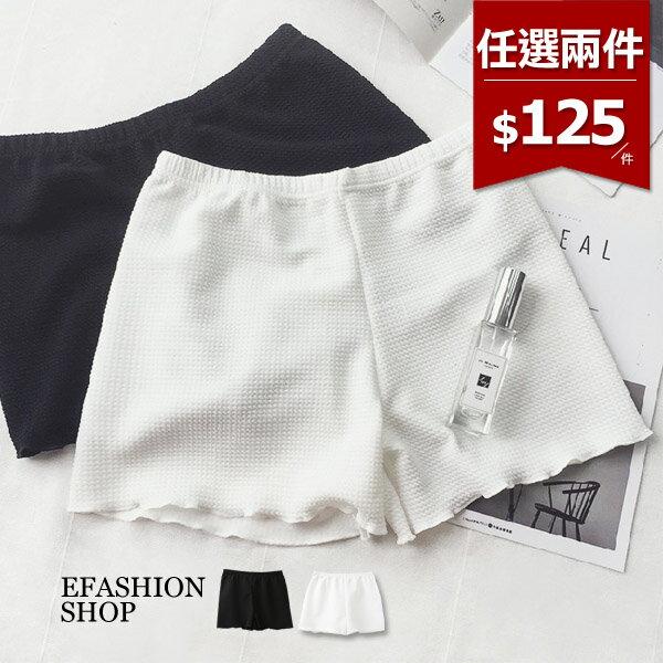 安全褲-居家服拷克微捲邊壓紋布安全褲-eFashion預【H16575077】