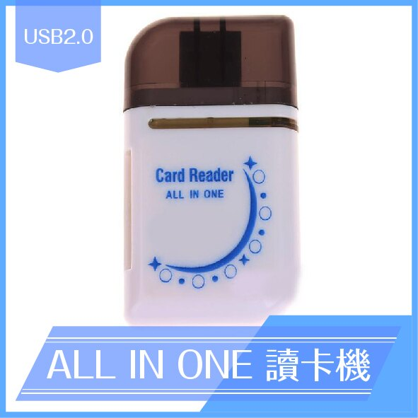 ALL IN ONE 多功能 讀卡機 CARD READER USB2.0 Micr SD TF T-Flash
