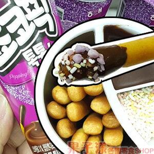 韓國 海太跳跳糖巧克力沾醬餅乾杯(單杯) [KR324]