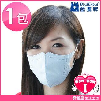 藍鷹牌 成人立體防塵口罩♥愛挖寶 WNP-3DNP♥ 5片/包 含稅
