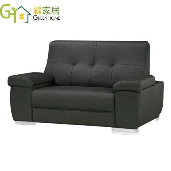 【綠家居】蒙哥利時尚耐磨皮革二人座沙發(2人座)