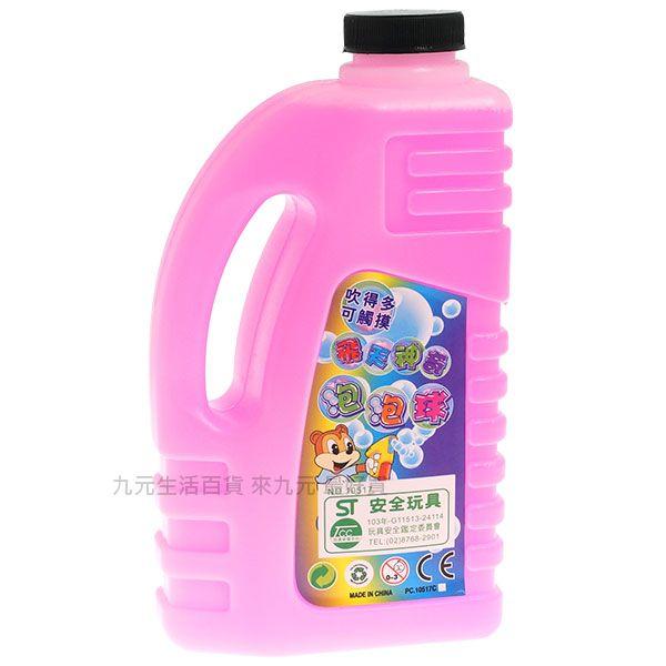 【九元生活百貨】 泡泡水/750cc 泡泡球補充液