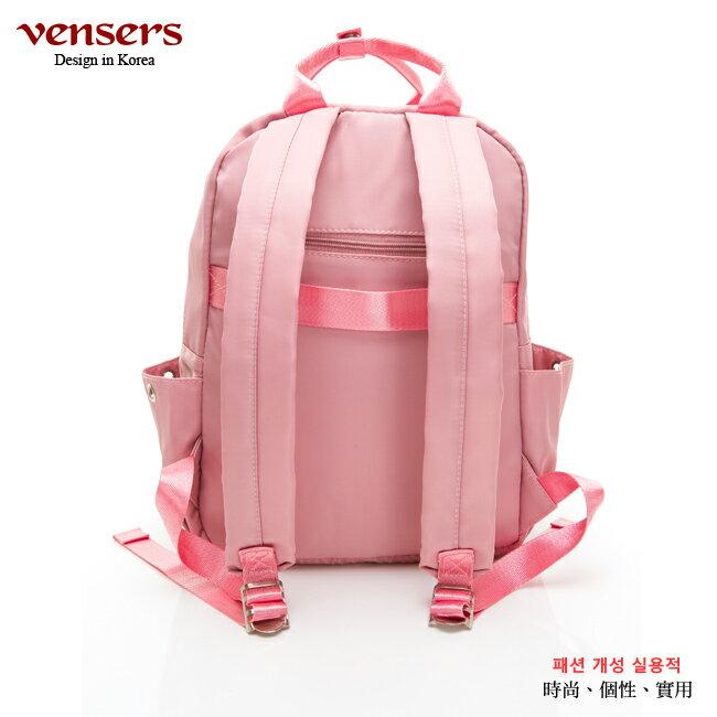 【vensers】 都會風後背包 (RB0980302粉色) 4