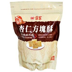 莊家 杏仁 方塊酥(袋) 160g
