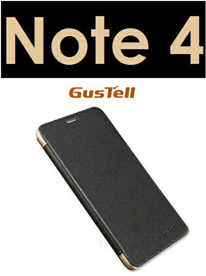 【Gustell】三星 Samsung NOTE 4(N9100)真皮側掀站立皮套 NOTE4 保護套