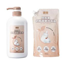 奇哥 兒茶素奶瓶清潔液680ml+補充包900ml