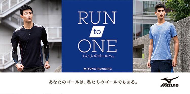 J2TA750124(新藍紫)吸汗快乾 男路跑短T恤【美津濃MIZUNO】 1
