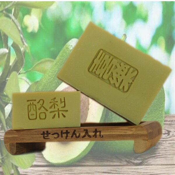 *蕾爸愛做皂* 蕾爸精選 酪梨低敏皂 幼兒專用/ 手工皂/冷製皂//冷壓初榨橄欖油/沐浴乳/純天然 110g±5%