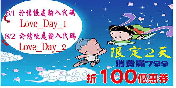 台灣小麥 元氣十勝朵絲(原味) 2
