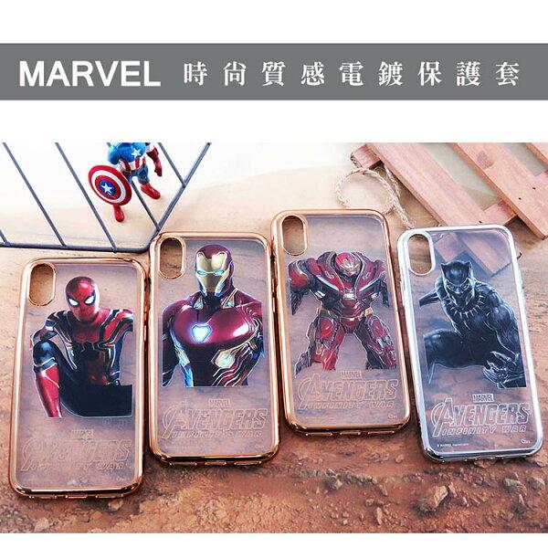 MARVEL漫威復仇者聯盟3彩繪電鍍時尚保護殼套_英雄iPhone系列