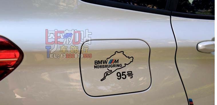 美琪 (汽車升級)油箱蓋貼95號BMW奧迪아우디裝飾貼加油貼98賽車地圖X1賓士汽車貼紙