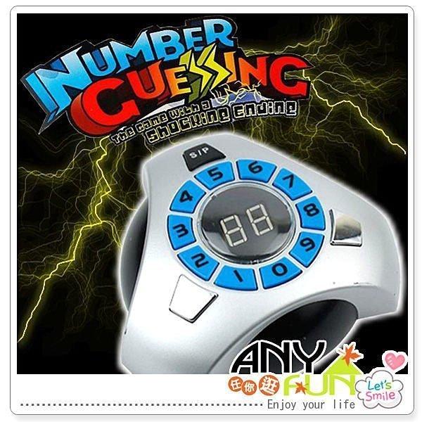 任你逛☆ 整人玩具 終極密碼 猜數字遊戲機 大冒險數字電人器 現貨 anyfun【T6020】