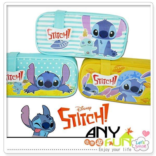 任你逛~  史迪奇 筆袋 星際寶貝 stitch 兒童筆袋 萬用袋 化妝包 anyfun~