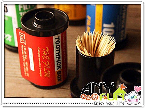 ANYFUN任你逛【L4018】膠卷造型牙籤筒 個性牙籤盒/罐 創意家居 便攜收納盒