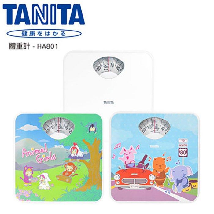 TANITA體重計HA-801 機械式 指針式 磅秤 量體重 家用秤 家庭必備 日本大牌【生活ODOKE】