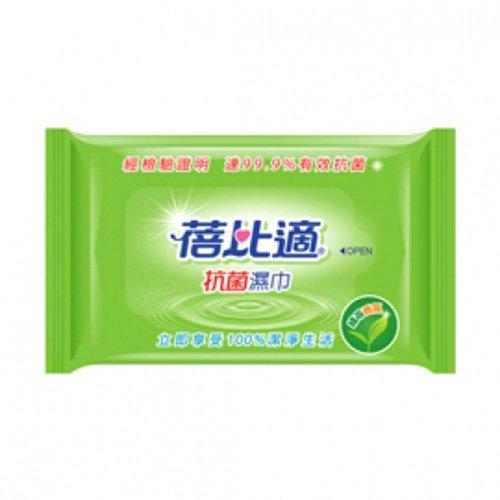 蓓比適抗菌濕巾10抽/包(3+1包) 濕紙巾 外出攜帶包 袖珍濕巾 家庭必備 媽媽最愛【生活ODOKE】