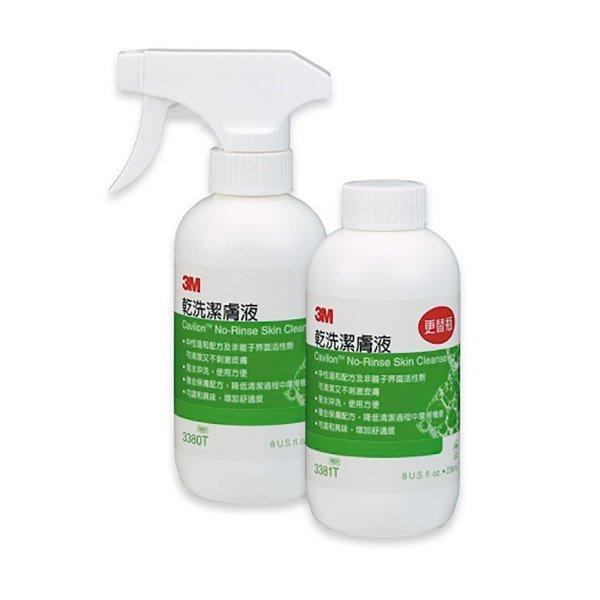 3M Nexcare 乾洗潔膚液236ML(補充瓶) 銀髮族 臥床包尿布 行動不便者皮膚清潔 擦澡【生活ODOKE】