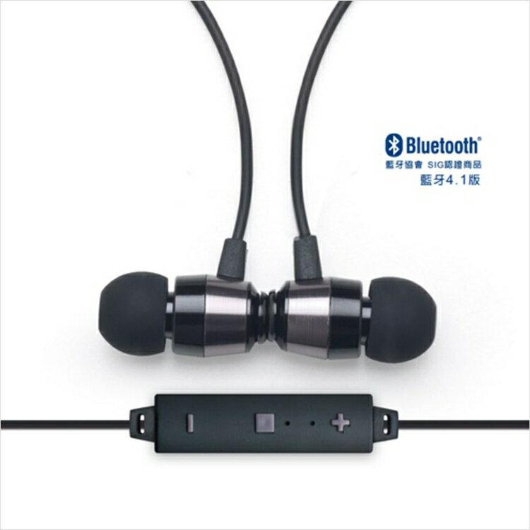 ~迪特軍3C~E~books S52 藍牙4.1頸掛磁吸式氣密耳機IPX4 防潑水等級 抗