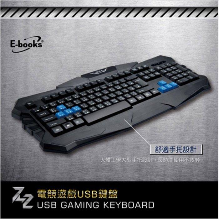 ~迪特軍3C~E~books Z2 HADES電競遊戲USB鍵盤 防潑水 藍色鍵帽 USB