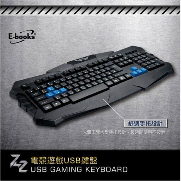 迪特軍3C:【迪特軍3C】E-booksZ2HADES電競遊戲USB鍵盤防潑水藍色鍵帽USB介面鍵帽設計