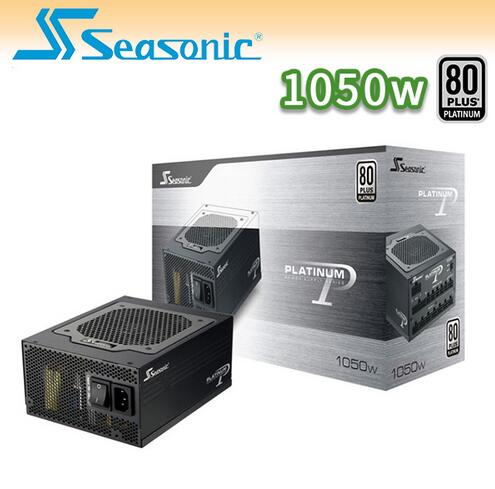 【迪特軍3C】海韻 Seasonic P-1050XP3W 80Plus 白金