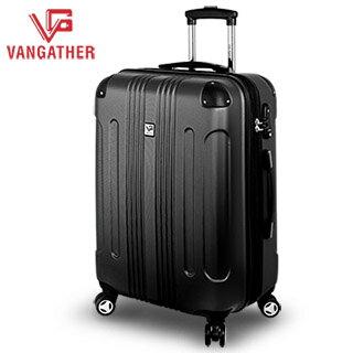 【騷包館】 EasyFlyer 24吋 都會時尚 霧面可加大飛機輪旅行行李箱 鋼琴黑 V1581-24