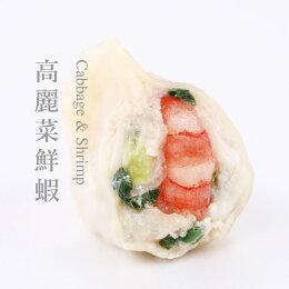 高麗菜蝦仁水餃 冠軍 健康 樂天團購美食