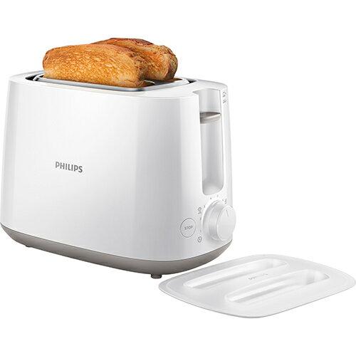 ★免運★飛利浦 電子式智慧型烤麵包機 HD2582 3