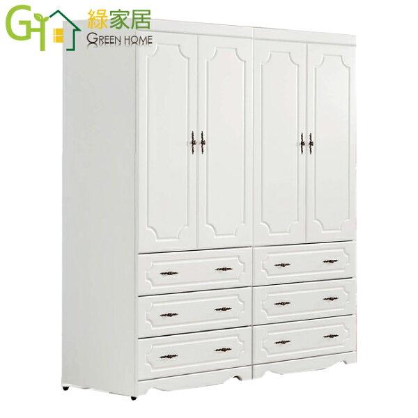 【綠家居】喬爾法式白5.4尺開門衣櫃收納櫃組合(吊衣桿+六抽屜+開放層格)