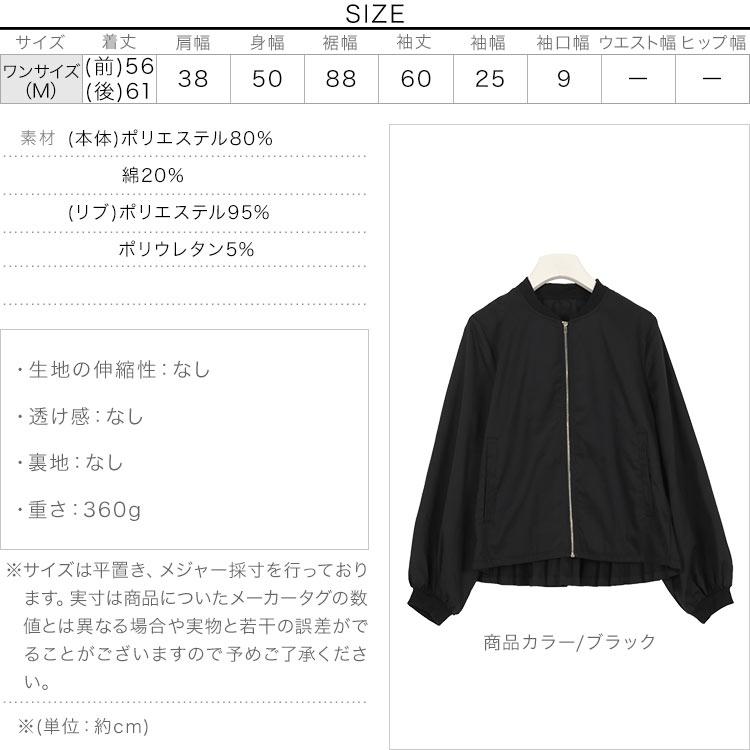 日本Kobe lettuce  / 秋天薄款外套 夾克  /  k838  /  日本必買 日本樂天直送(3691) 3