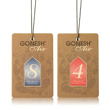 GONESH 香氛吊飾芳香掛片 1入 芳香吊卡 吊飾 美國精油線香品牌【N201561】