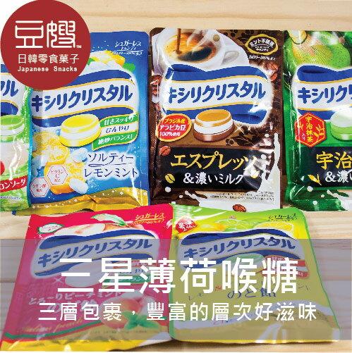 【豆嫂】日本零食 三星低卡薄荷喉糖(檸檬/鹽檸檬/白桃/深煎咖啡/抹茶牛奶/綜合蘇打/草莓牛奶/葡萄柚*NEW)