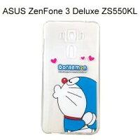 小叮噹週邊商品推薦哆啦A夢空壓氣墊軟殼 [嘟觜] ASUS ZenFone 3 Deluxe ZS550KL (5.5吋) 小叮噹【正版授權】