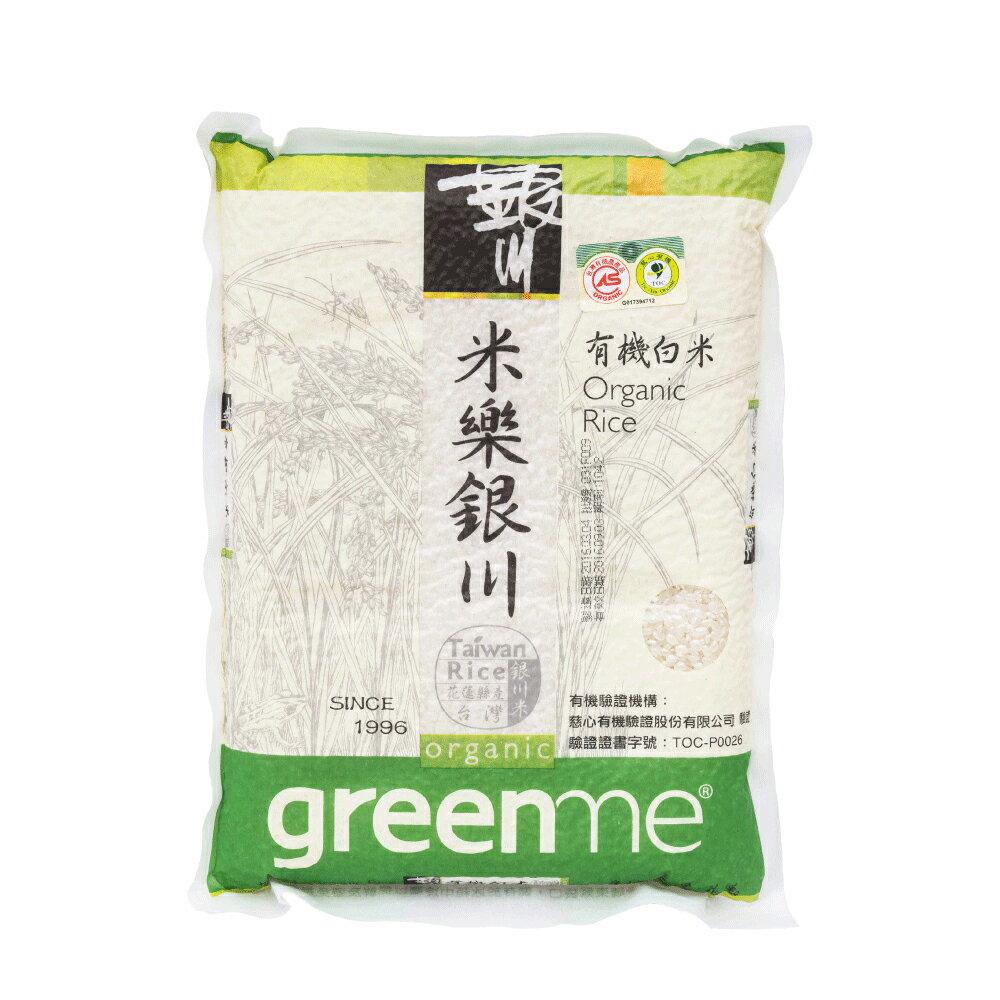2KG銀川有機白米--來自花蓮的米
