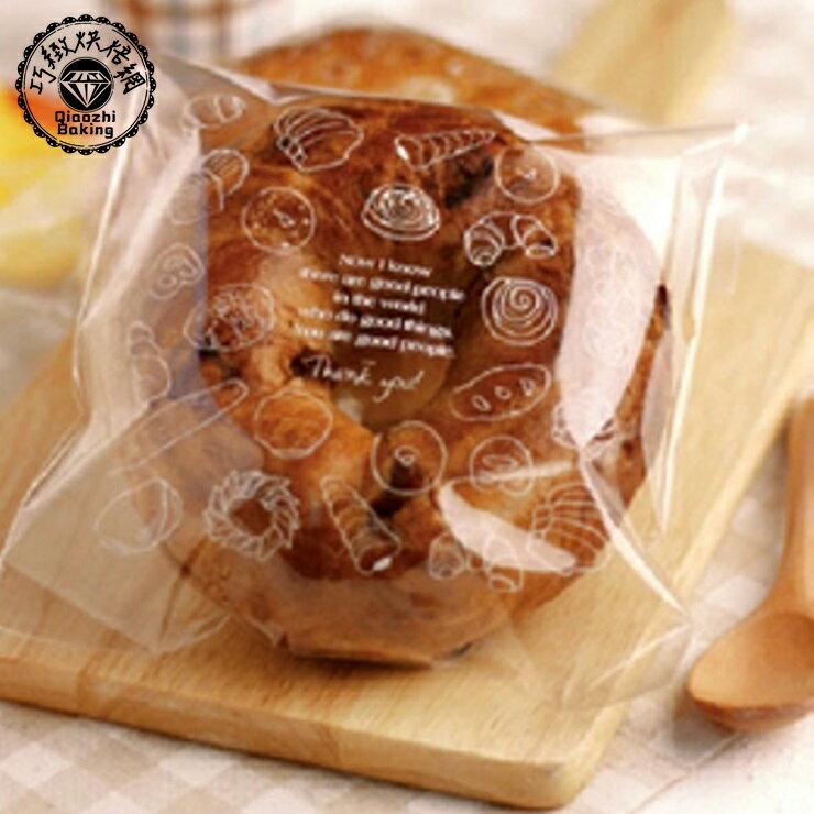 巧緻烘焙網【編號P027】透明印花 麵包平口袋 (95入)  麵包袋 西點袋 貝果袋