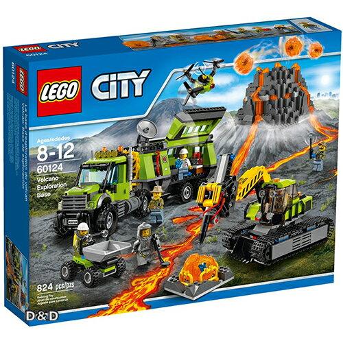樂高積木LEGO~ LT60124 ~City 城市系列 ~ 火山探險基地 ~  好康折扣