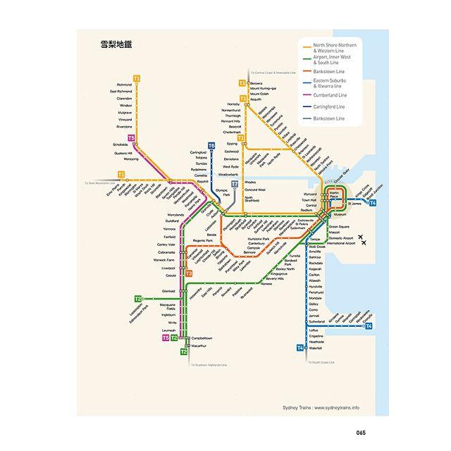樂遊澳洲:雪梨.凱恩斯.墨爾本.阿德雷德.伯斯(隨書附贈實用地圖集&英語會話手冊) 6