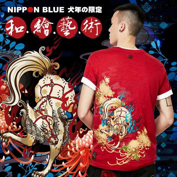 【春夏新品】金標犬年限定精繡短TEE(紅)-BLUEWAYNIPPONBLUE日本藍