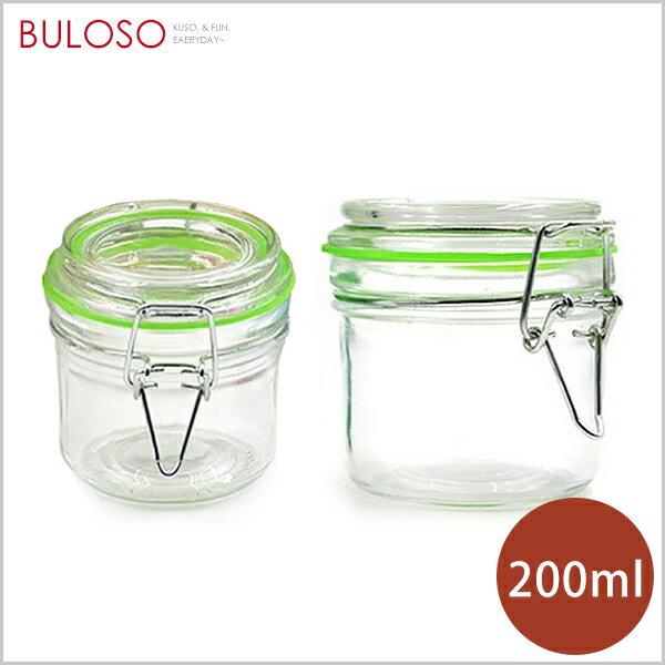 《不囉唆》玻璃扣式密封罐200ml調味罐堅果罐餅乾罐糖果罐(不挑色款)【A427184】